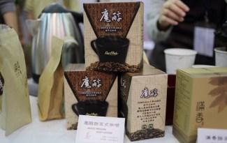 [分享] 魔醇咖啡、滿香咖啡@來自泰國金三角生產研磨咖啡
