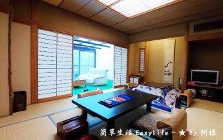 [箱根飯店] 仙景日式旅館 Hotel Ryokan Senkei@傳統榻榻米溫泉套房
