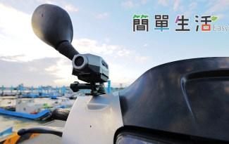 [推薦] 大通 B52X 機車行車記錄器評價開箱文@具備防水防震 / Wi-Fi 控制與 2.5 小時續航電力