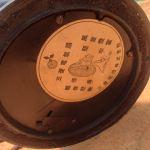 三菱電機扇5
