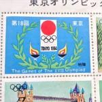 東京オリンピック募金シール3