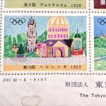 東京オリンピック募金シール12