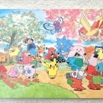 ポケモンアートカード2