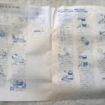 アラジンブルーフレームヒーター替芯取扱説明書2