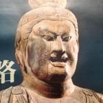 大安寺楊柳観音立像3