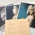 奈良の仏像写真
