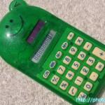 スケルトンくま電卓1