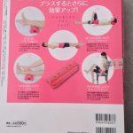 ふくらはぎ健康枕パッケージ2