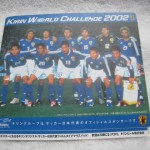 キリンチャレンジ20022