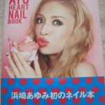 AYU HEART NAIL BOOK1