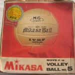 ミュンヘンオリンピック日本代表女子バレーボールチームサインボールの箱