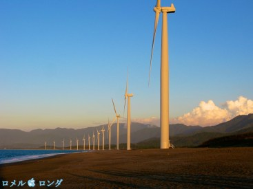 Bangui Windmills 004