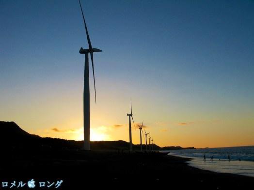 Bangui Windmills 007