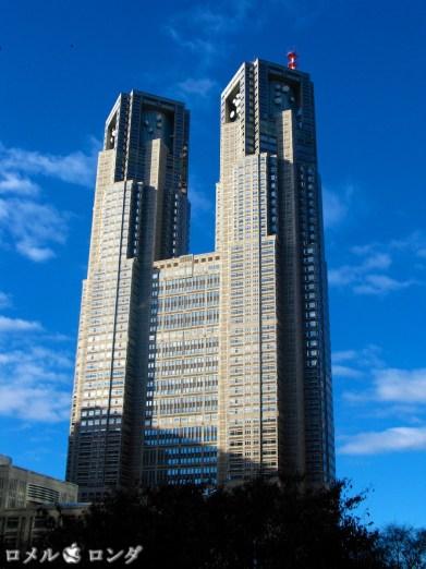 Shinjuku 7 (1)