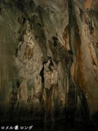 Subterranean River 27