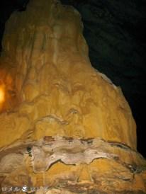 Subterranean River 34