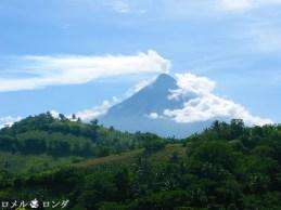 Mayon 13