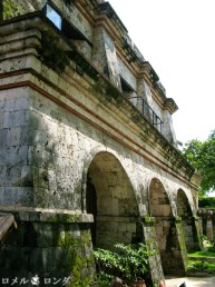 Fort San Pedro 020