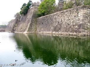 Osaka Castle 010