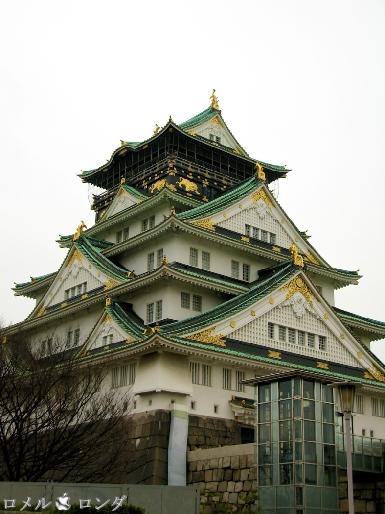 Osaka Castle 021