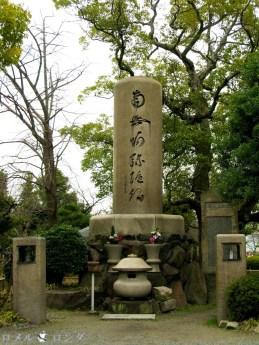 Osaka Castle 025
