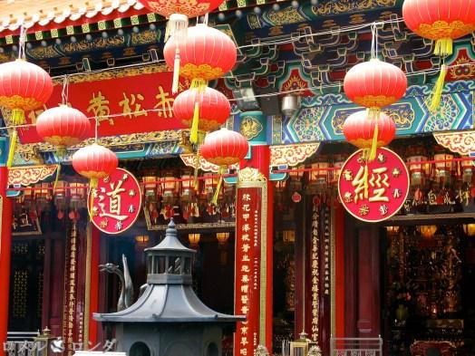 Wong Tai Sin Temple 020
