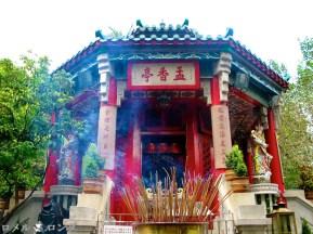 Wong Tai Sin Temple 047