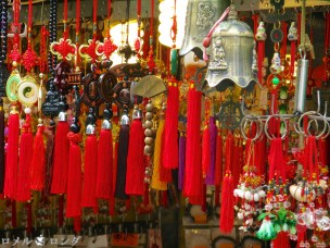 Wong Tai Sin Temple 051