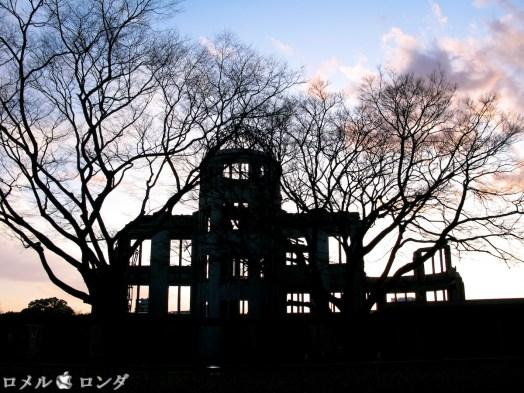 Genbaku Dome 014