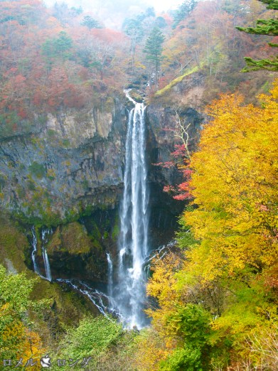 Kegon Falls 007