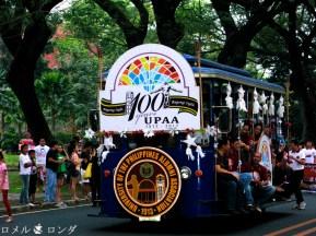 UP Lantern Parade 2013 017