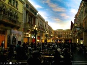 The Venetian 24