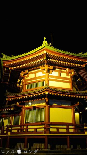 Ueno Natsu Matsuri 12