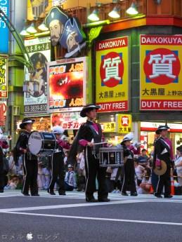 Ueno Summer Festival 039