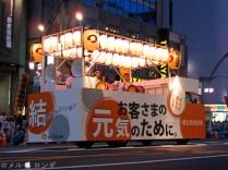 Ueno Summer Festival 052