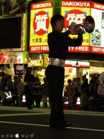 Ueno Summer Festival 055