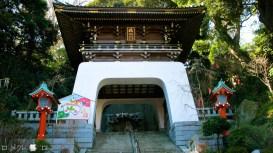 Enoshima 005