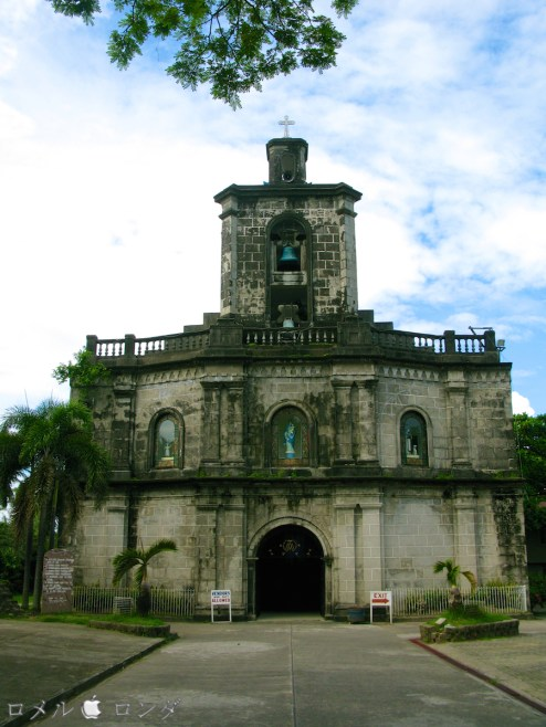 Our Lady of the Pillar Parish Church 006
