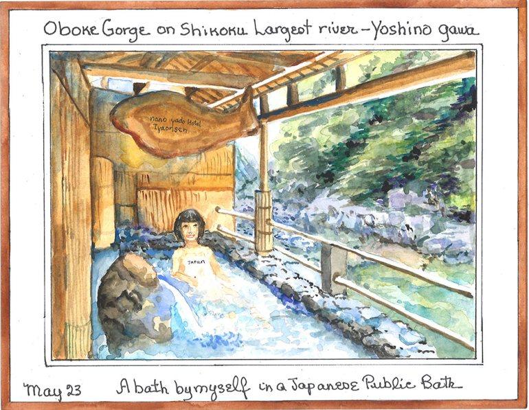 sketch artist shikoku 10