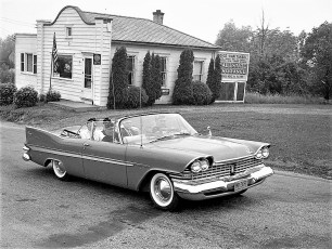 1959 Memorial Day G'town (7)