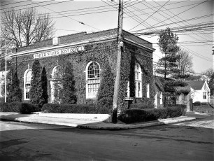 G'town Post Office 1950's