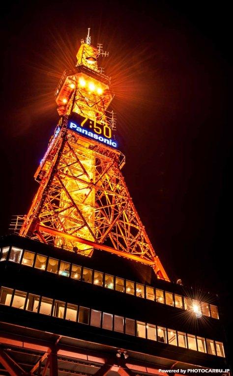 札幌テレビ塔2014 - Sapporo TV Tower2014