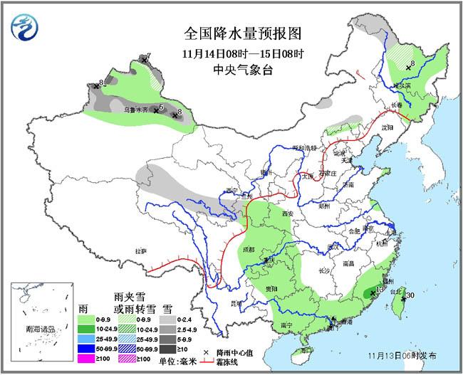 廣西廣東江西等地局地暴雨北京河北山東等地霧和霾天氣持續(組圖)-搜狐滾動