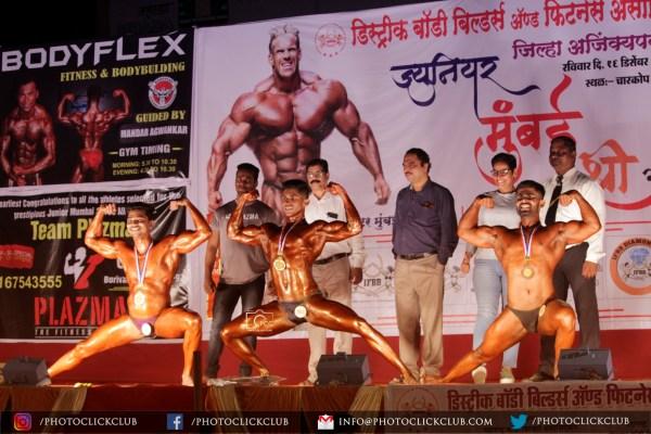 Mumbai Shree 2018 Bodybuilding  Winners - by photoclickclub