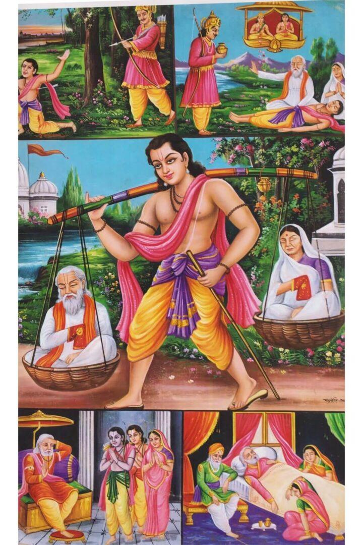 Shravan Kumar Story