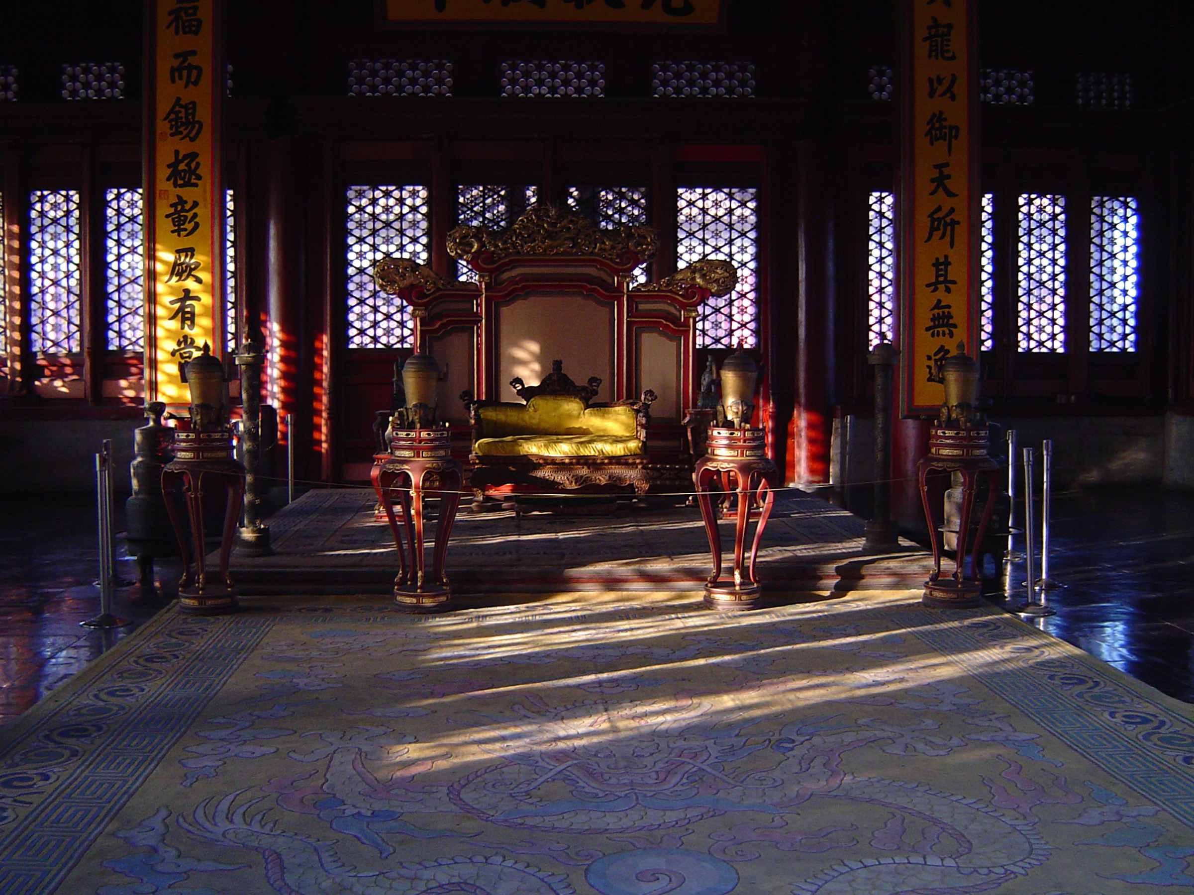 Free Stock Photo Of Interior Design Of Forbidden City