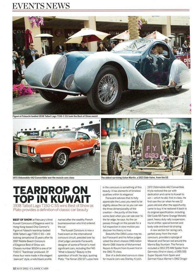 classic cars Kuwait 1