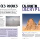 Le guide d'achat 2012 de Réponses Photo est arrivé !