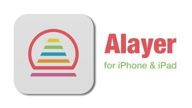 Alayer for iOS: A Mini Review