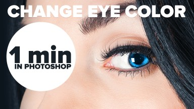 Change Eye Color in Photoshop in 1 Minute